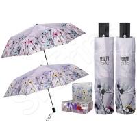 Стилен дамски чадър в лилаво Perletti Chic